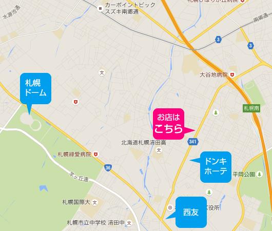 札幌スズキアリーナ平岡店の地図