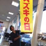 「スズキの日」+新型エスクードデビューフェア!!