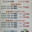 cimg8072